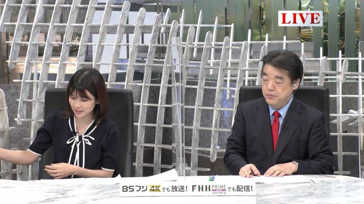 2020年09月08日竹内友佳の画像02枚目