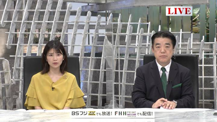 2020年09月09日竹内友佳の画像09枚目