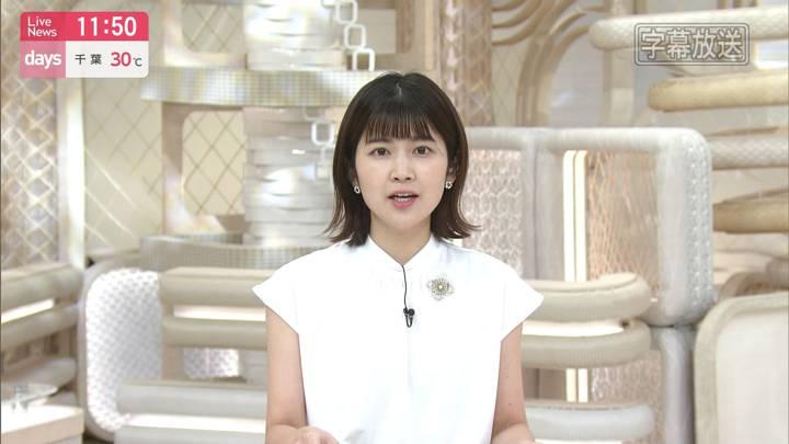 2020年09月13日竹内友佳の画像07枚目