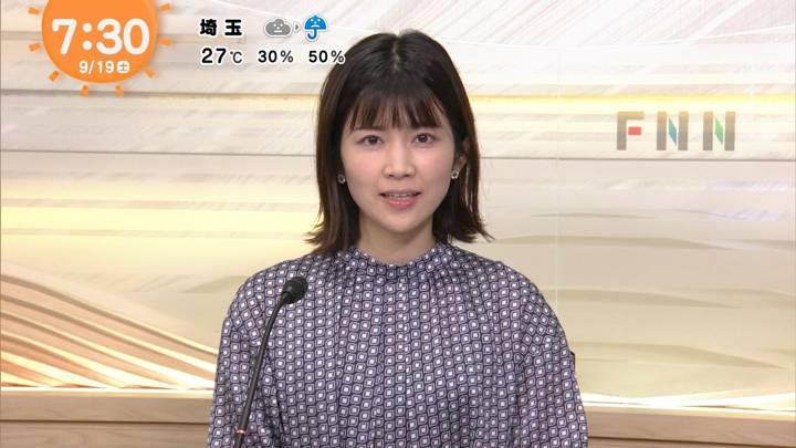 2020年09月19日竹内友佳の画像01枚目
