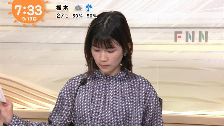 2020年09月19日竹内友佳の画像03枚目