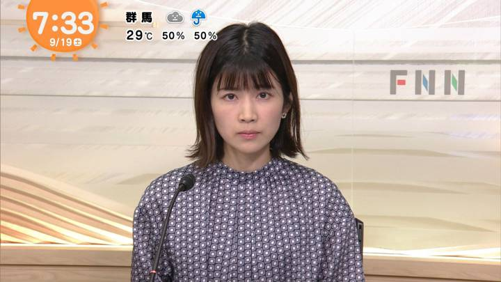2020年09月19日竹内友佳の画像04枚目