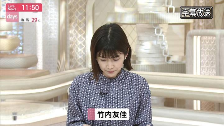 2020年09月19日竹内友佳の画像07枚目