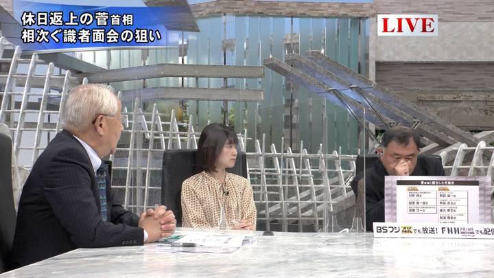 2020年09月21日竹内友佳の画像02枚目