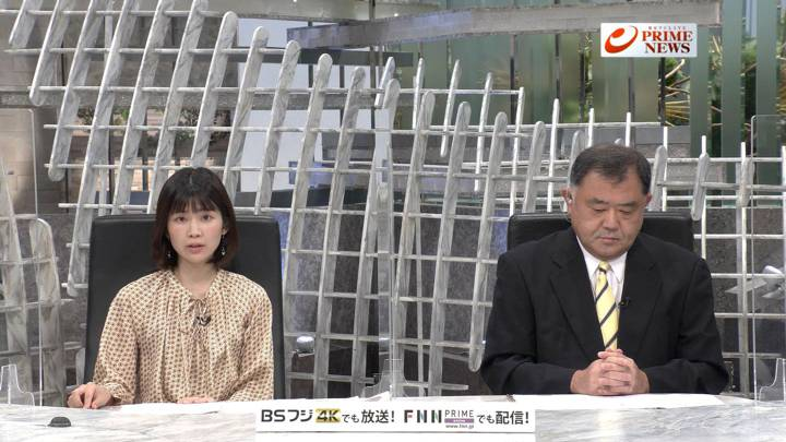 2020年09月21日竹内友佳の画像03枚目