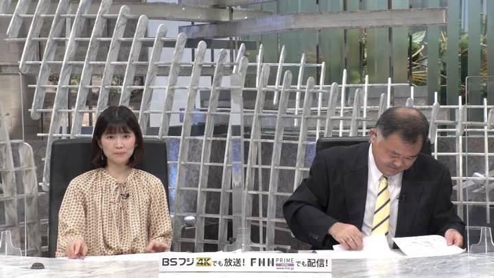 2020年09月21日竹内友佳の画像04枚目