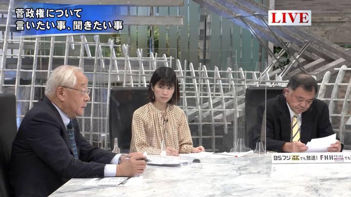 2020年09月21日竹内友佳の画像10枚目