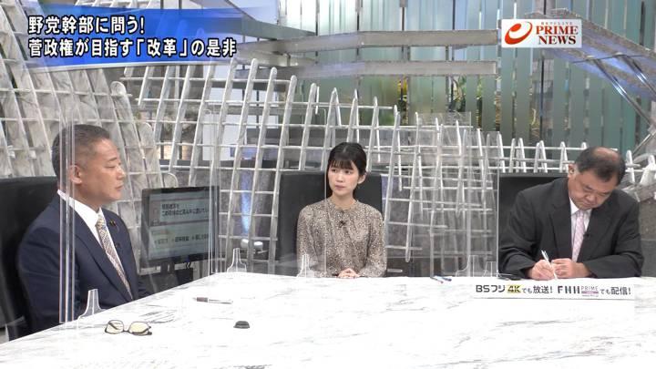 2020年09月22日竹内友佳の画像03枚目
