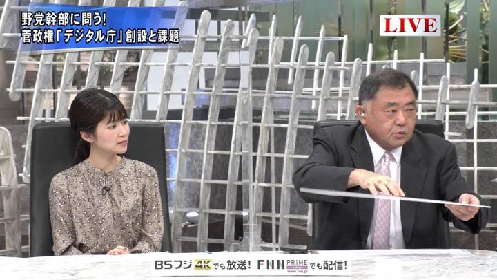 2020年09月22日竹内友佳の画像04枚目