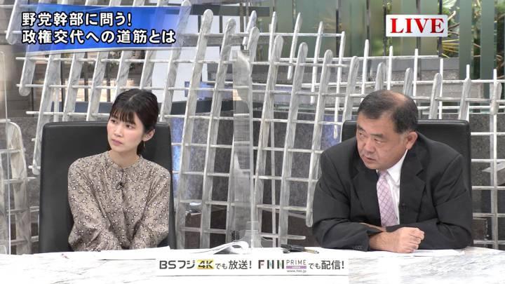 2020年09月22日竹内友佳の画像06枚目