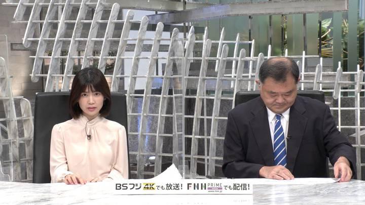 2020年09月23日竹内友佳の画像02枚目