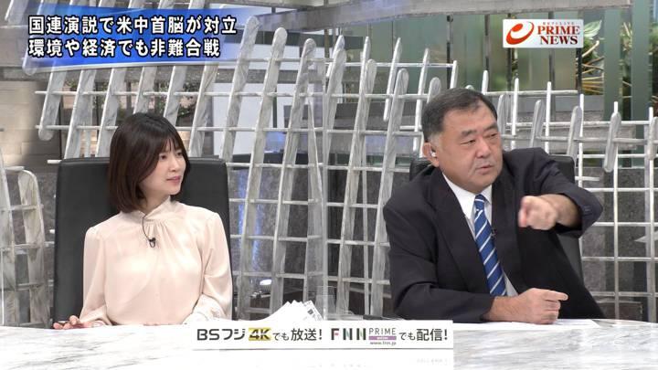2020年09月23日竹内友佳の画像03枚目