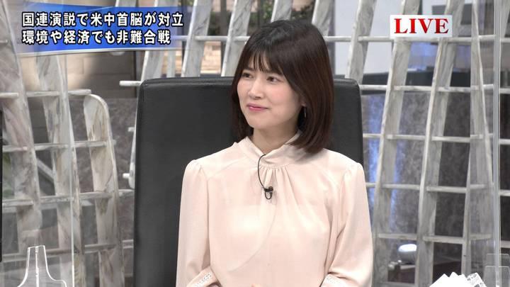 2020年09月23日竹内友佳の画像04枚目