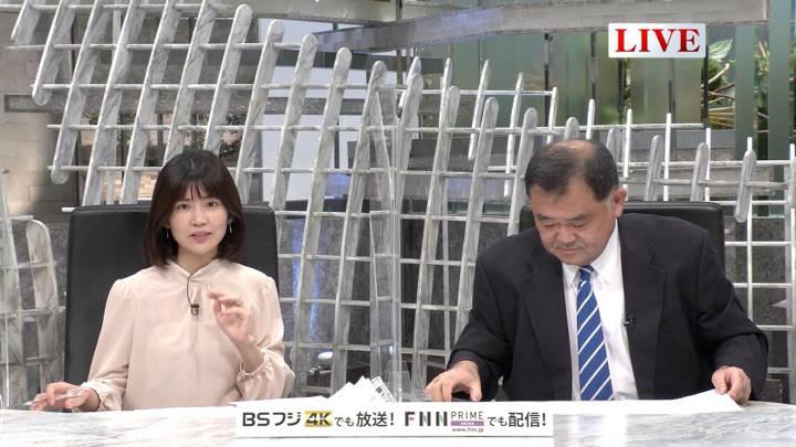 2020年09月23日竹内友佳の画像09枚目