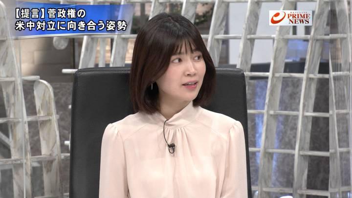 2020年09月23日竹内友佳の画像11枚目