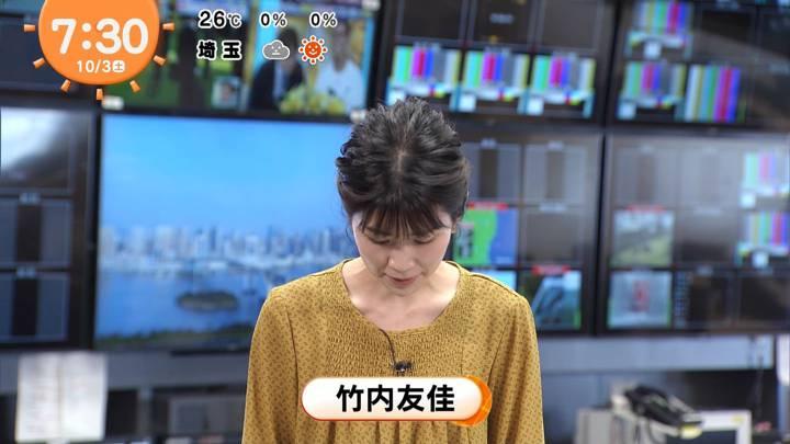 2020年10月03日竹内友佳の画像02枚目