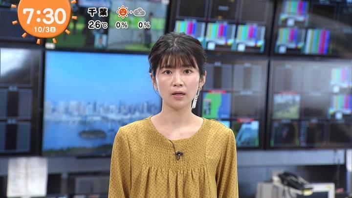 2020年10月03日竹内友佳の画像03枚目