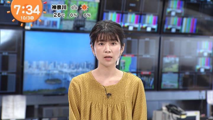 2020年10月03日竹内友佳の画像05枚目