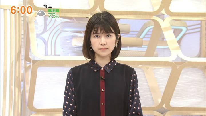 2020年10月04日竹内友佳の画像01枚目