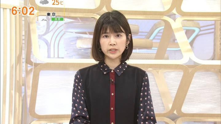 2020年10月04日竹内友佳の画像02枚目