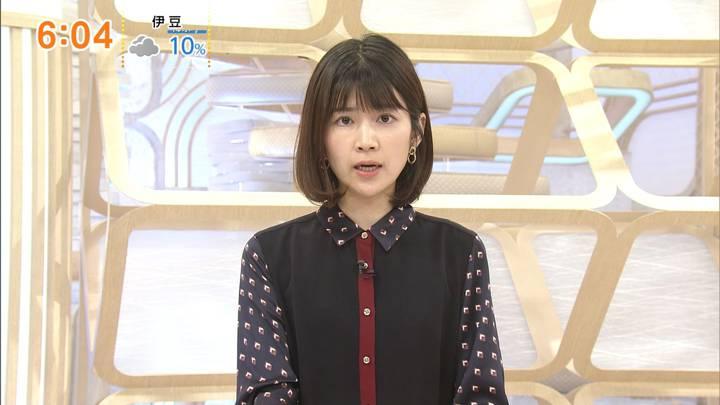 2020年10月04日竹内友佳の画像03枚目