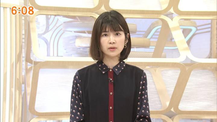 2020年10月04日竹内友佳の画像05枚目