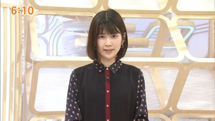 2020年10月04日竹内友佳の画像07枚目