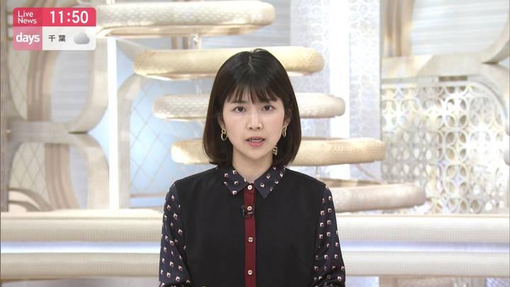 2020年10月04日竹内友佳の画像08枚目