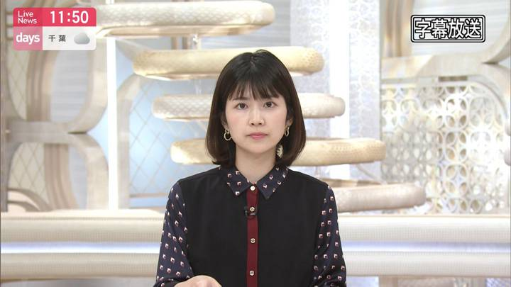 2020年10月04日竹内友佳の画像09枚目