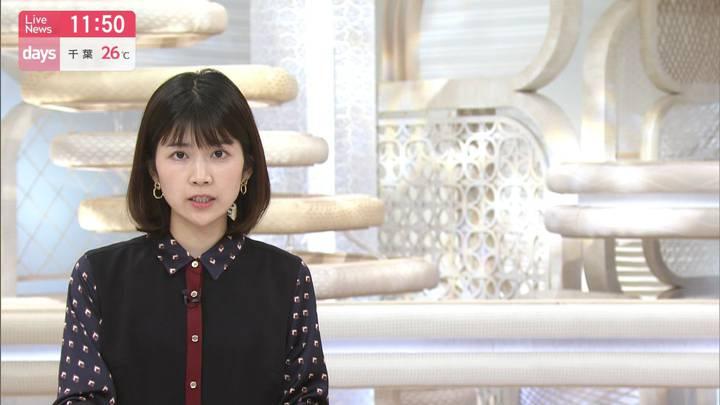 2020年10月04日竹内友佳の画像10枚目