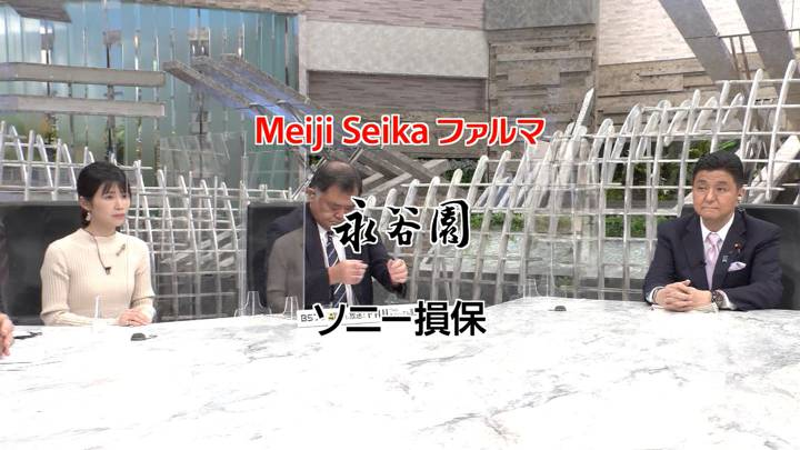 2020年10月06日竹内友佳の画像02枚目