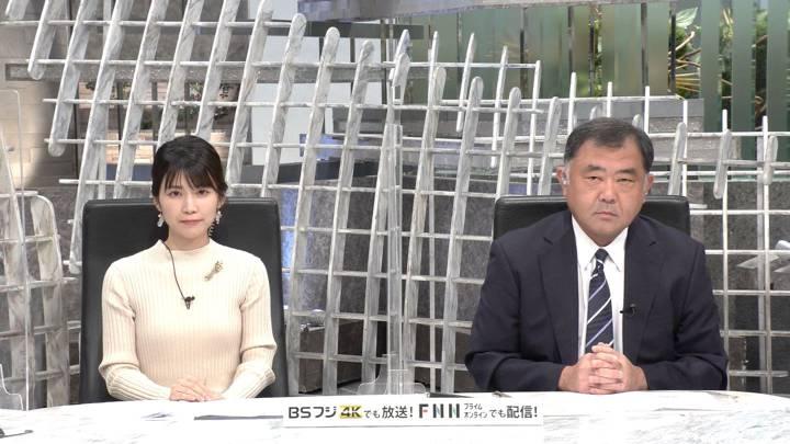 2020年10月06日竹内友佳の画像03枚目