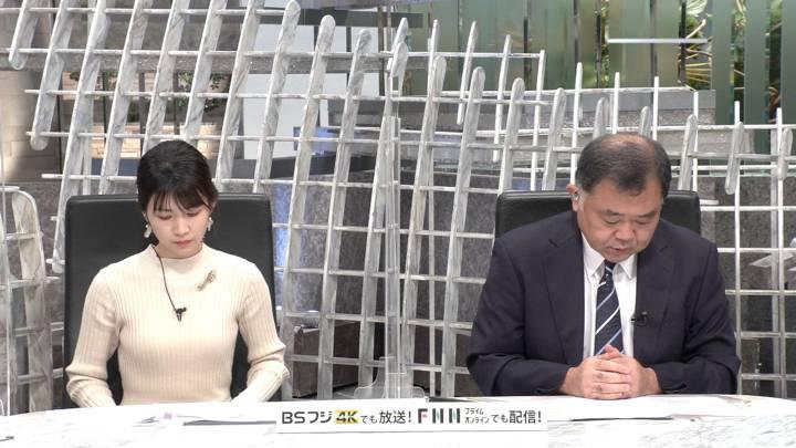 2020年10月06日竹内友佳の画像04枚目