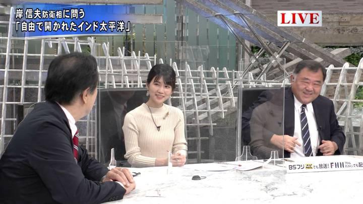 2020年10月06日竹内友佳の画像06枚目
