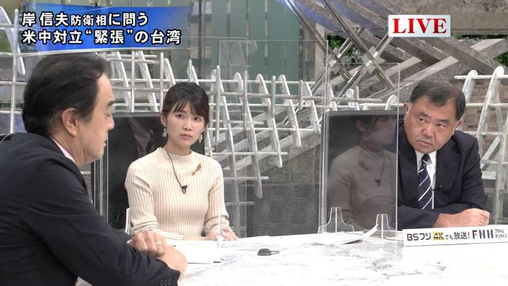 2020年10月06日竹内友佳の画像09枚目