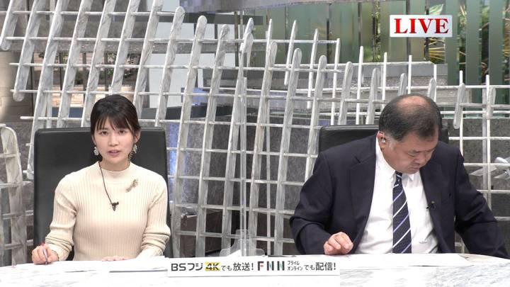 2020年10月06日竹内友佳の画像13枚目