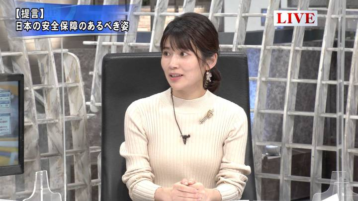 2020年10月06日竹内友佳の画像17枚目