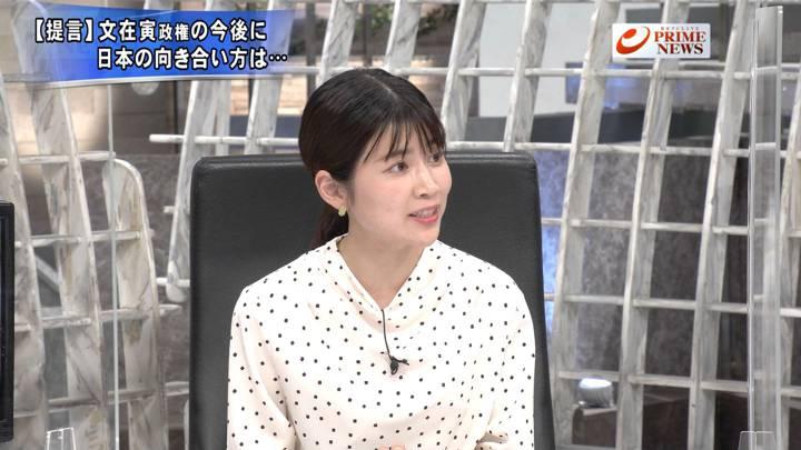 2020年10月07日竹内友佳の画像09枚目