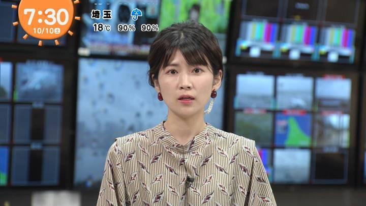 2020年10月10日竹内友佳の画像02枚目
