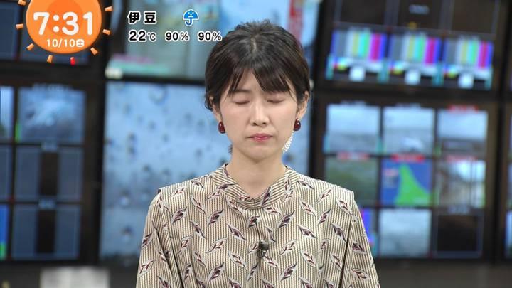 2020年10月10日竹内友佳の画像03枚目