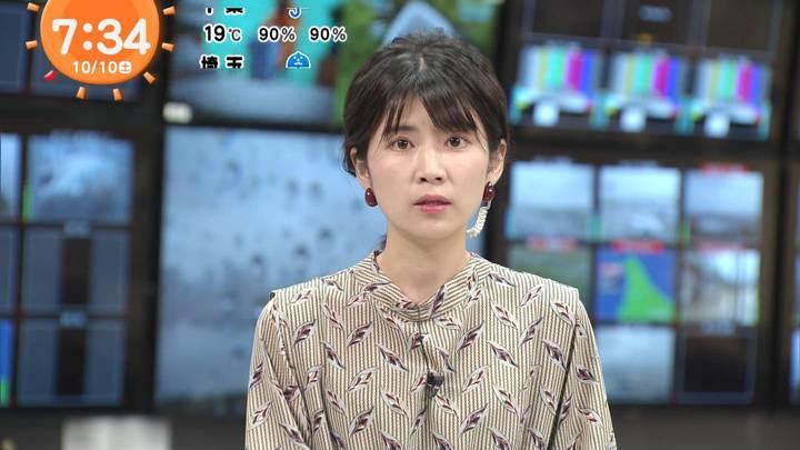 2020年10月10日竹内友佳の画像04枚目