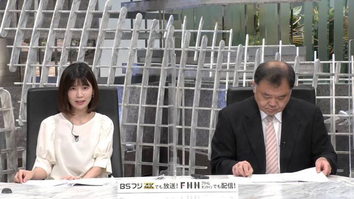 2020年10月14日竹内友佳の画像01枚目