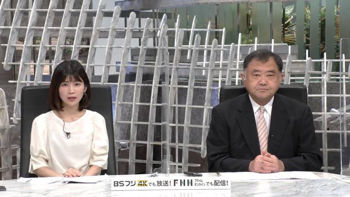 2020年10月14日竹内友佳の画像02枚目