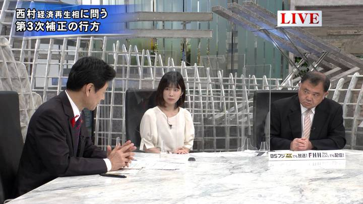 2020年10月14日竹内友佳の画像03枚目