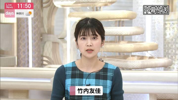 2020年10月18日竹内友佳の画像09枚目