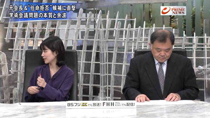 2020年10月19日竹内友佳の画像04枚目