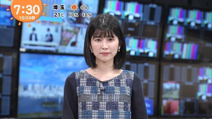 2020年10月24日竹内友佳の画像01枚目