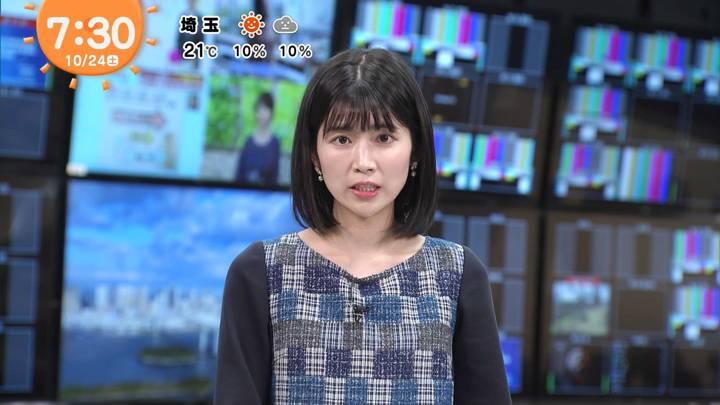 2020年10月24日竹内友佳の画像02枚目