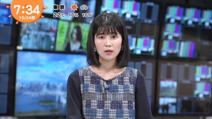 2020年10月24日竹内友佳の画像04枚目