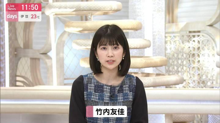 2020年10月24日竹内友佳の画像06枚目